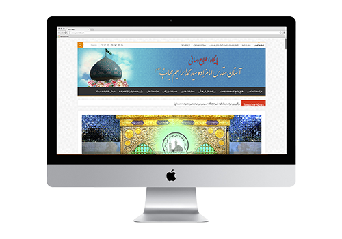پایگاه اطلاع رسانی آستان مقدس امام زاده سید محمد ابراهیم مجاب
