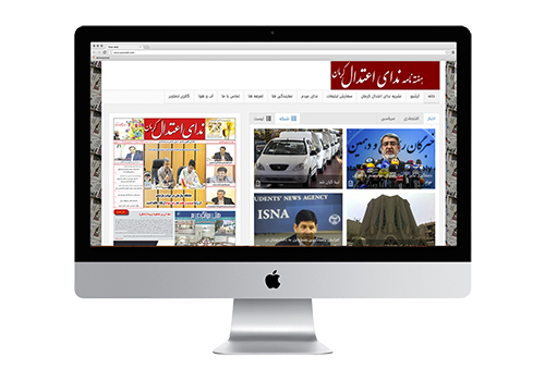 هفته نامه ندای اعتدال کرمان