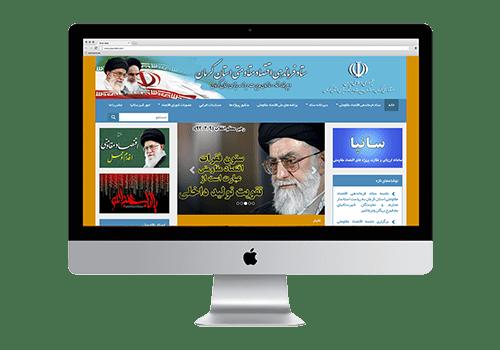 ستاد فرماندهی اقتصاد مقاومتی استان کرمان