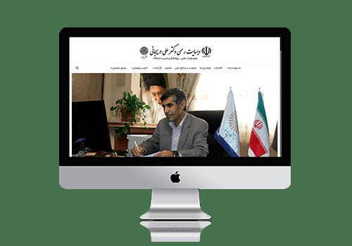 وبسایت رسمی دکتر علی دریجانی